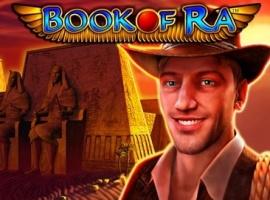 Book of Ra bietet mehr Spaß an!